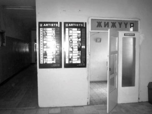 Entrance foyer, Mongolian Union of Artists (MUA) Building (est.1995) in Ulanbaator in 2008