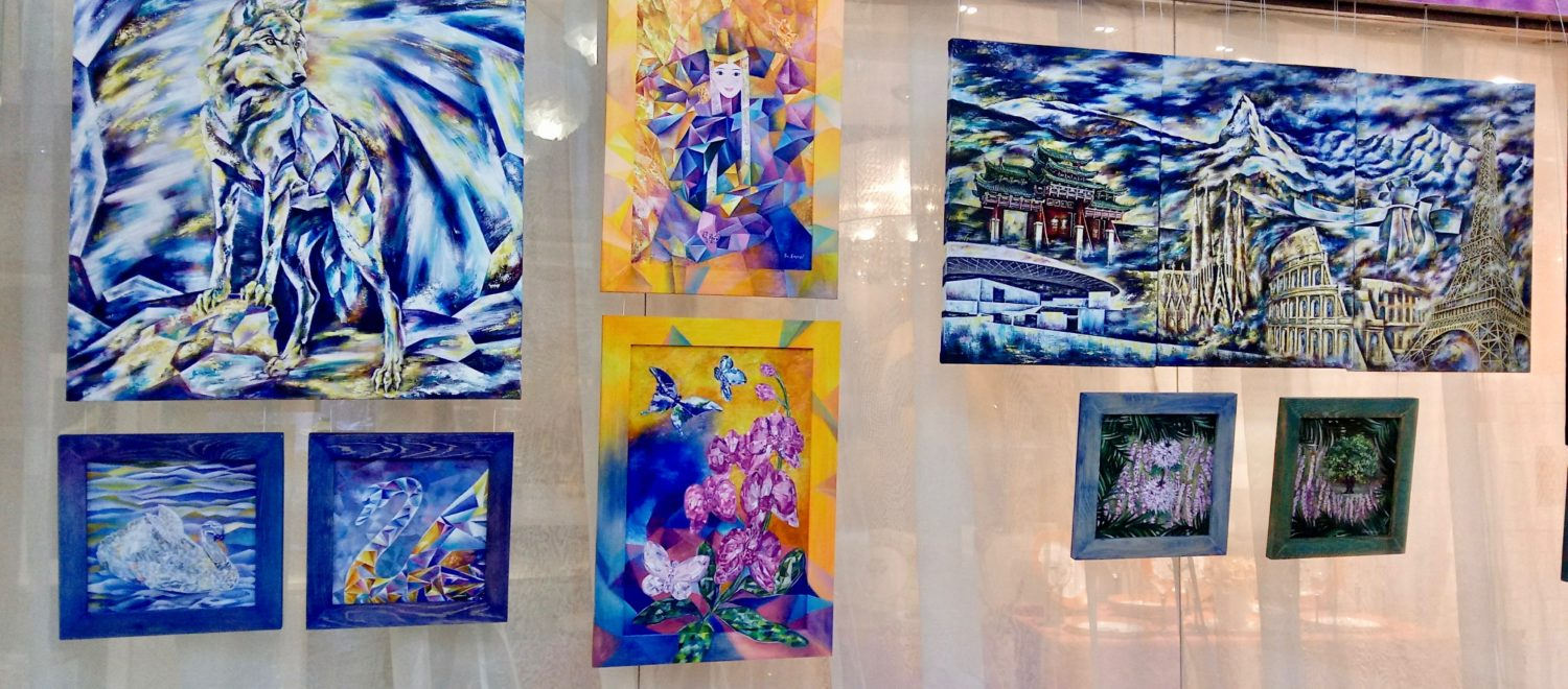 Art exhibition installation wall panel, Naran Mall Ulanbaator. 1 March 2018. Photograph courtesy of Mongolian artist S. Gantsatsaral.